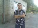 Привет, меня зовут Дмитрий, а тебя??=))