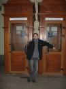 Львов-вокзал