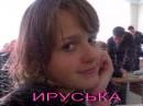 шшУКаЮ__кРАсЕня
