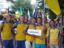 ukraine team