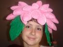 цветок большой)))