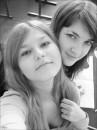 З моєю крихіткою*)