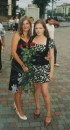 С сестрой...