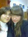 Я и Маришка))))))