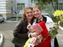 Леня и Геня