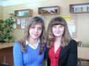я с подругой Катей