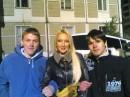 Дима, Я и телеведушая, которую, я думаю, вы узнали, Аврора
