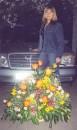 Вот такие цветы надо дарить...))) (машины тоже)