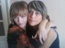 Я со своей сестрой. Днепропетровск, 2007 год.