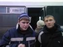 А это так мы добираемся до ЛУганска!Автобус Прозявили,пришлось ехать до Тореза!