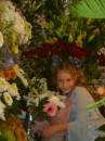 Цветы и Я