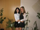 Маська & K@tёna