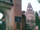 Короче Университет мне понравился :)