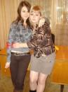 Женечка и какая-то тётка)