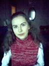 Ирка:) Замерзла, бедняжко:)