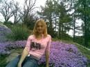 Ботанический сад...