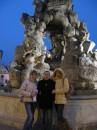 Это мои хорошие друзья - Танечка и Витя. 2,5 года назад я была у них свидетельницей на свадьбе:)