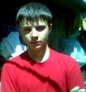 ето я так с пару лет тому назад короче очень давно.