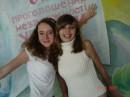 мОИ бУсИ )))) Ленуська (Булка) и Танюська )))