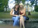 сеструха(справа)