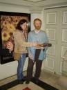 Ван Гог мой бест френд