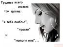 печальная правда..и из-за етого мы страдаем(((