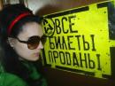 май лав фоточка)))