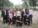 мої однокласники)))
