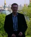 Киевский ботсад