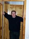 """Пасифик Юниверсал Груп Украина"". Март 2007 года."