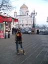 На фоне храма Хреста Спасителя)))