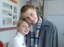 ленуська и Юрка