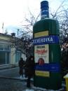 Бехеровочка :)))