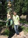 У лукоморья дуб зеленный ... бла.бла.бал