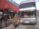 на границе...а автобус-то одесский оказался ))