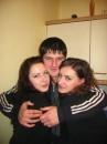 мои хорошие друзья и безумно влюблённая пара...