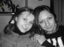 я с Настюхой))