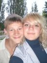 Я с Любимай ....  Сестрой ))