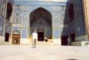 "Iran, Esfahan - Persy govoriat ""polovina mira"". Bolshe fotok sdes: www.middleeast2003.prv.pl"