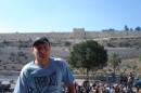 Иеруссалим