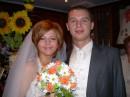 Мой муж Сергей