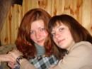 ОльчиГ и Натик