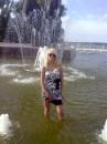 Купаюсь)))