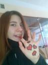 ну закохане я то Й що?!)хІбА цЕ погАно)))))))