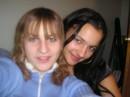 Я & Алёна