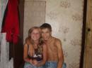 Это я с сестрой)))