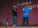 На выступлении)))