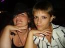 две девицы.....