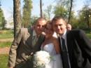 свадьба у тети