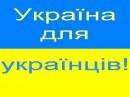 Слава Україні!!!!